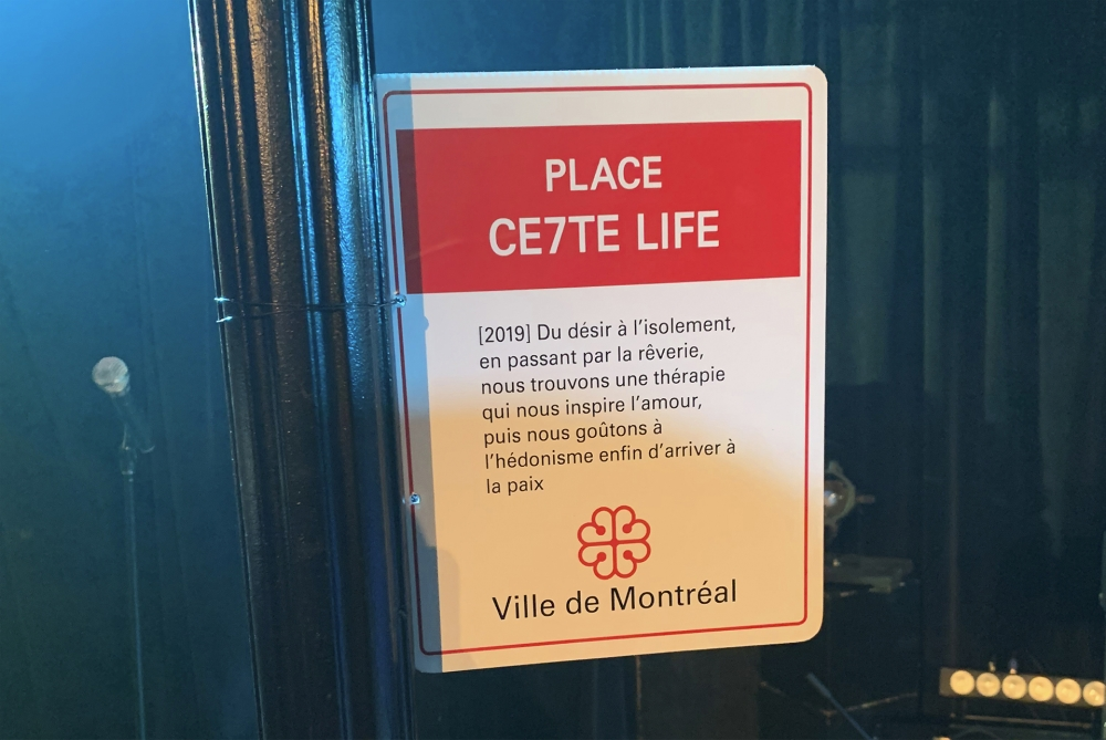 SEFTart_francouverte-affiche_parc_montreal2